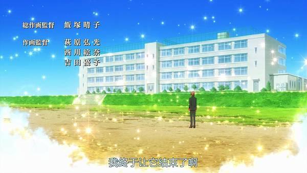 [未知] Little Busters 37 BDrip 1080P.mkv_20190608_000430.054.jpg