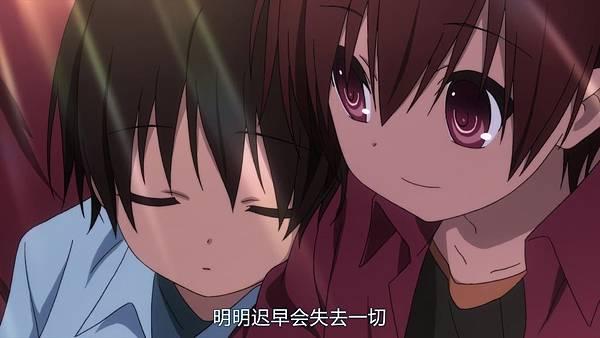 [未知] Little Busters 39 BDrip 1080P.mkv_20190608_104533.549.jpg