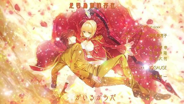 Fate/EXTRA Last Encore (FLsnow)-02[死相][BIG5][720P].mp4_20190714_100336.842.jpg