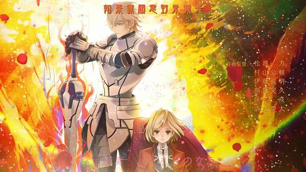 Fate/EXTRA Last Encore (FLsnow)-11[轉輪勝利之劍][BIG5][720P].mp4_20190714_153537.942.jpg