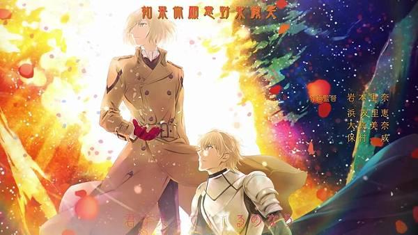 Fate/EXTRA Last Encore (FLsnow)-12[天輪聖王][BIG5][720P].mp4_20190714_155845.628.jpg