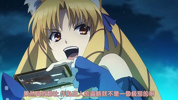 [Ktxp][Fate Kaleid Liner][01][BIG5][720p].mp4_20190912_191351.150.jpg