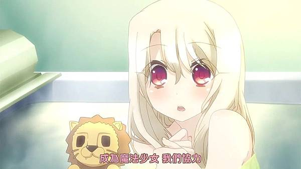 [Ktxp][Fate Kaleid Liner][01][BIG5][720p].mp4_20190912_191751.753.jpg