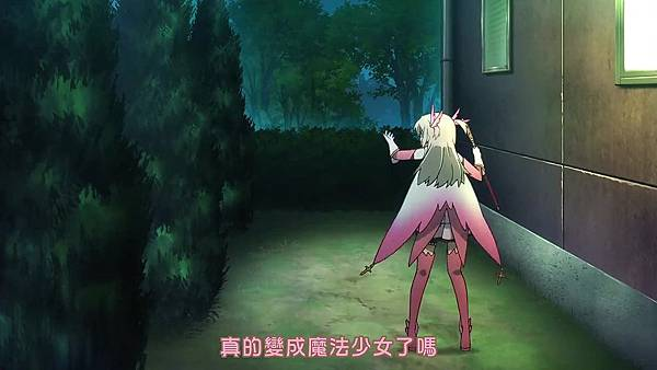 [Ktxp][Fate Kaleid Liner][01][BIG5][720p].mp4_20190912_193857.448.jpg