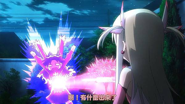 [Ktxp][Fate Kaleid Liner][01][BIG5][720p].mp4_20190912_194316.017.jpg