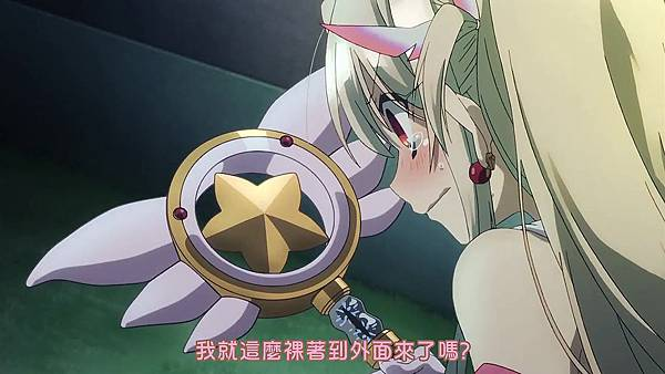 [Ktxp][Fate Kaleid Liner][01][BIG5][720p].mp4_20190912_193906.480.jpg
