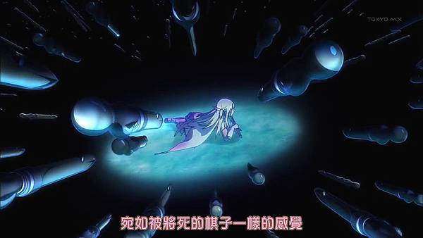 [Ktxp][Fate Kaleid Liner][07][BIG5][720p].mp4_20190913_090842.717.jpg