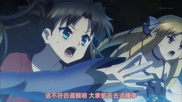 [Ktxp][Fate Kaleid Liner][07][BIG5][720p].mp4_20190913_090938.844.jpg