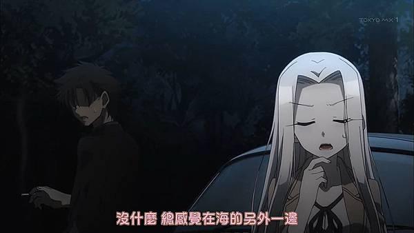 [Ktxp][Fate Kaleid Liner 2wei!][02][BIG5][720p].mp4_20190913_132937.820.jpg