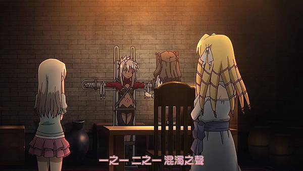 [Ktxp][Fate Kaleid Liner 2wei!][03][BIG5][720p].mp4_20190913_133248.822.jpg