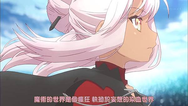 [Ktxp][Fate Kaleid Liner 2wei!][05][BIG5][720p].mp4_20190913_143246.116.jpg