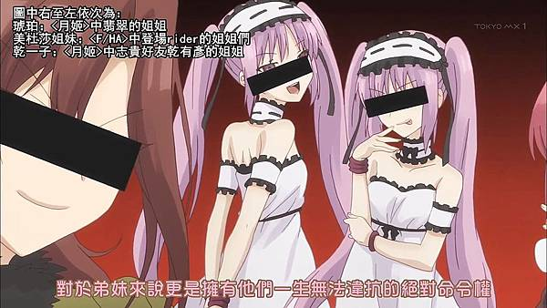 [Ktxp][Fate Kaleid Liner 2wei!][07][BIG5][720p].mp4_20190913_173224.502.jpg