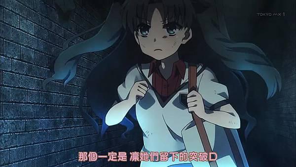 [Ktxp][Fate Kaleid Liner 2wei!][10][BIG5][720p].mp4_20190913_190109.642.jpg