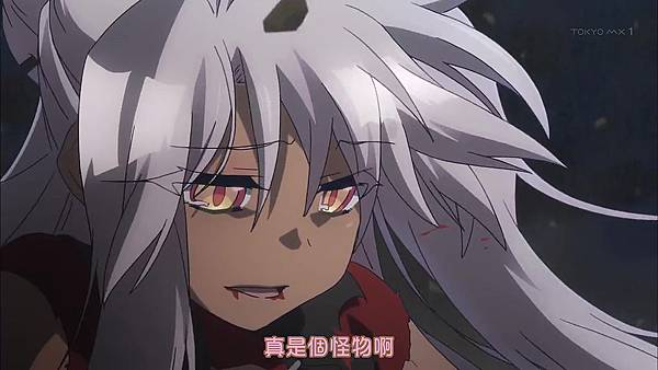[Ktxp][Fate Kaleid Liner 2wei!][10][BIG5][720p].mp4_20190913_190016.220.jpg