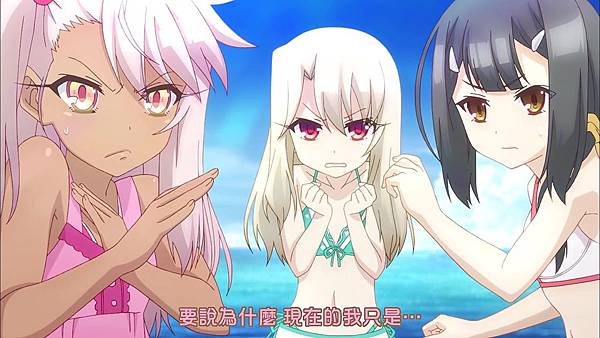 [Ktxp][Fate Kaleid Liner 2wei! Herz][02][BIG5][720p].mp4_20190913_201652.250.jpg