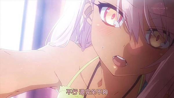 [Ktxp][Fate Kaleid Liner 2wei! Herz][01][BIG5][720p].mp4_20190913_194155.091.jpg