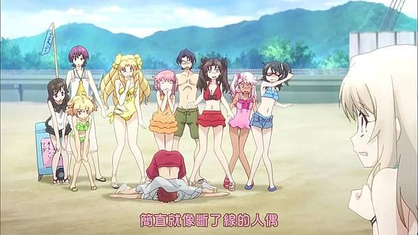 [Ktxp][Fate Kaleid Liner 2wei! Herz][02][BIG5][720p].mp4_20190913_202609.433.jpg