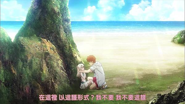 [Ktxp][Fate Kaleid Liner 2wei! Herz][02][BIG5][720p].mp4_20190913_203024.000.jpg
