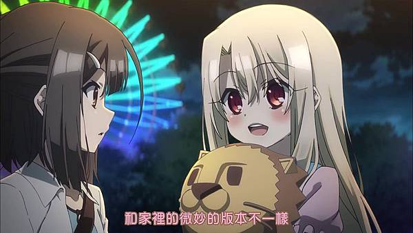 [Ktxp][Fate Kaleid Liner 2wei! Herz][04][BIG5][720p].mp4_20190913_212327.843.jpg