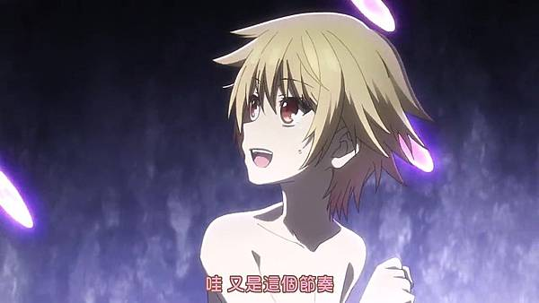 [Ktxp][Fate Kaleid Liner 2wei! Herz][09][BIG5][720p].mp4_20190913_231830.967.jpg