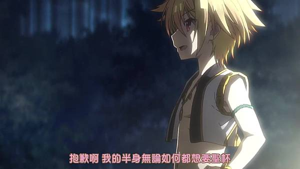 [Ktxp][Fate Kaleid Liner 2wei! Herz][09][BIG5][720p].mp4_20190913_232330.185.jpg