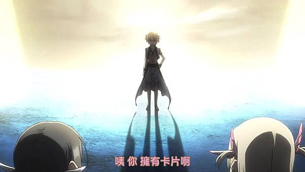 [Ktxp][Fate Kaleid Liner 2wei! Herz][09][BIG5][720p].mp4_20190913_232311.142.jpg