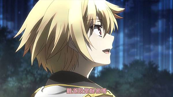 [Ktxp][Fate Kaleid Liner 2wei! Herz][09][BIG5][720p].mp4_20190913_232455.746.jpg