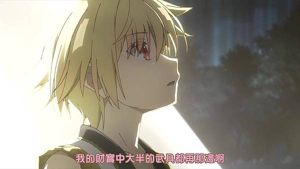 [Ktxp][Fate Kaleid Liner 2wei! Herz][09][BIG5][720p].mp4_20190913_232634.633.jpg