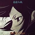 【Nekomoe kissaten】多羅羅 新版 [01] [BIG5] [720P].mp4_20191005_100303.226.jpg