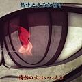 【Nekomoe kissaten】多羅羅 新版 [01] [BIG5] [720P].mp4_20191005_100305.345.jpg