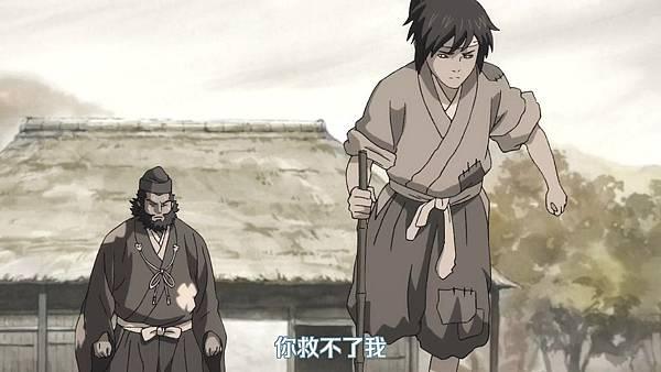 【Nekomoe kissaten】多羅羅 新版 [03] [BIG5] [720P].mp4_20191005_115322.677.jpg