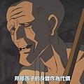 【Nekomoe kissaten】多羅羅 新版 [03] [BIG5] [720P].mp4_20191005_122600.832.jpg