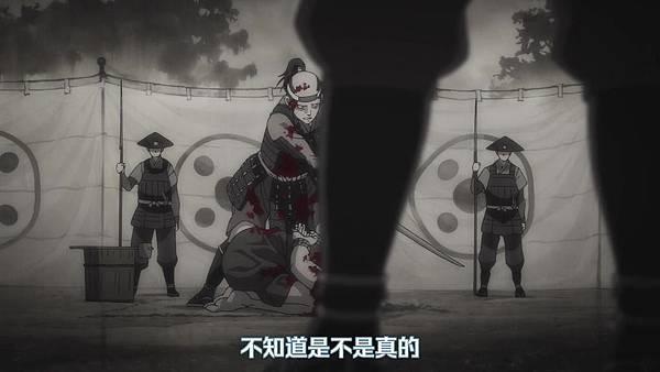 【Nekomoe kissaten】多羅羅 新版 [04] [BIG5] [720P].mp4_20191005_124641.541.jpg