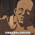 【Nekomoe kissaten】多羅羅 新版 [05] [BIG5] [720P].mp4_20191005_130122.420.jpg