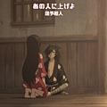 【Nekomoe kissaten】多羅羅 新版 [06] [BIG5] [720P].mp4_20191005_133215.651.jpg