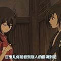 【Nekomoe kissaten】多羅羅 新版 [06] [BIG5] [720P].mp4_20191005_133524.620.jpg