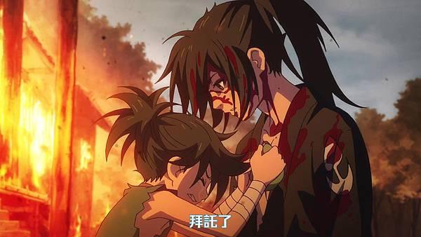 【Nekomoe kissaten】多羅羅 新版 [06] [BIG5] [720P].mp4_20191005_134728.354.jpg
