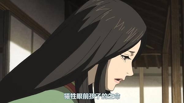 【Nekomoe kissaten】多羅羅 新版 [11] [BIG5] [720P].mp4_20191005_154219.820.jpg
