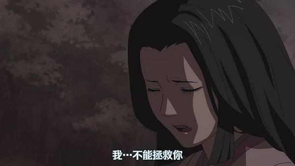 【Nekomoe kissaten】多羅羅 新版 [12] [BIG5] [720P].mp4_20191005_161057.739.jpg