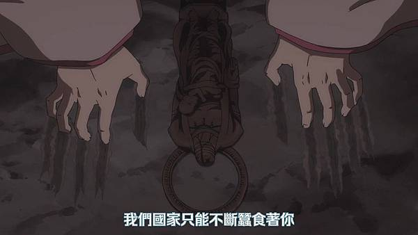 【Nekomoe kissaten】多羅羅 新版 [12] [BIG5] [720P].mp4_20191005_161118.660.jpg