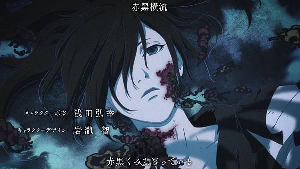 【Nekomoe kissaten】多羅羅 新版 [13] [BIG5] [720P].mp4_20191005_161544.758.jpg