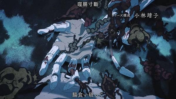 【Nekomoe kissaten】多羅羅 新版 [13] [BIG5] [720P].mp4_20191005_161539.957.jpg
