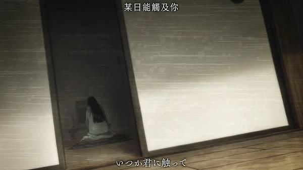 【Nekomoe kissaten】多羅羅 新版 [13] [BIG5] [720P].mp4_20191005_161629.069.jpg