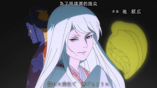 【Nekomoe kissaten】多羅羅 新版 [13] [BIG5] [720P].mp4_20191005_161619.192.jpg