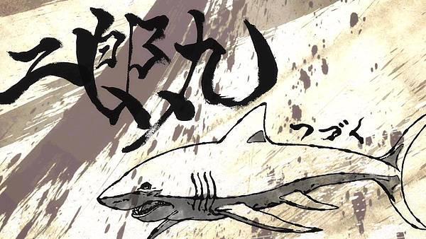 【Nekomoe kissaten】多羅羅 新版 [16] [BIG5] [720P].mp4_20191005_174626.139.jpg