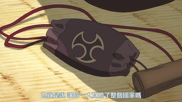 【Nekomoe kissaten】多羅羅 新版 [17] [BIG5] [720P].mp4_20191005_175426.049.jpg