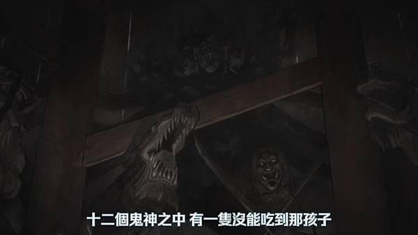 【Nekomoe kissaten】多羅羅 新版 [17] [BIG5] [720P].mp4_20191005_180150.030.jpg