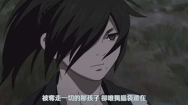 【Nekomoe kissaten】多羅羅 新版 [17] [BIG5] [720P].mp4_20191005_180033.270.jpg