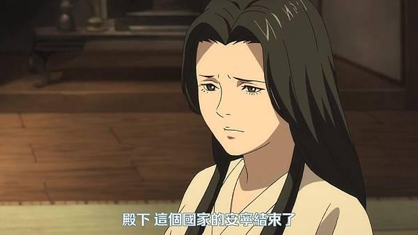 【Nekomoe kissaten】多羅羅 新版 [17] [BIG5] [720P].mp4_20191005_180220.536.jpg