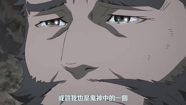 【Nekomoe kissaten】多羅羅 新版 [17] [BIG5] [720P].mp4_20191005_180754.828.jpg